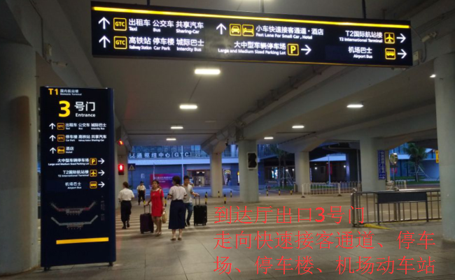 万博竞彩客户端下载万博体育下载网站手续 机场出口