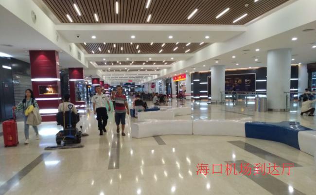 万博竞彩客户端下载机场到达厅 一楼