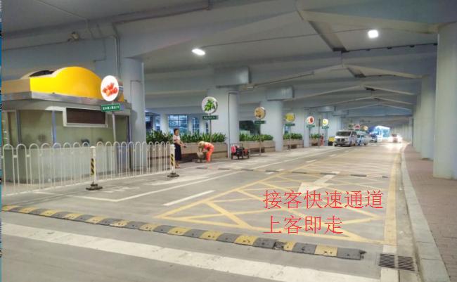 万博竞彩客户端下载机场万博体育下载网站 快速通道
