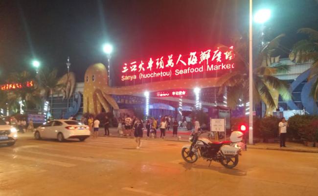 万博竞彩客户端下载万博体育下载网站去三亚吃海鲜 万人海鲜广场