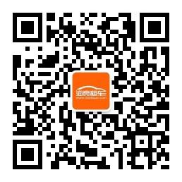 海亮万博体育下载网站微信公众号